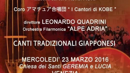 Leonardo Quadrini - Venezia
