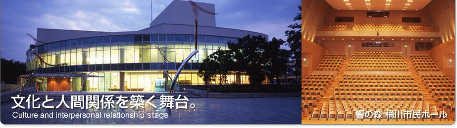 teatro_Okegawa